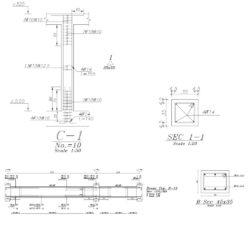 طراحی و محاسبات سازه بتنی و فلزی