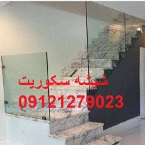 تعمیرات شیشه میرال تهران