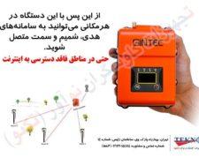 رادیو مودم و روتر/ریپیتر  Gintec مدل SDL