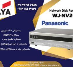 رکوردر پاناسونیک WJ-NV200