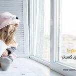 در و پنجره آلومینیوم و UPVC