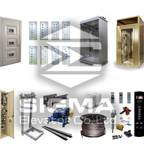 قطعات و اجزای آسانسور سیگما