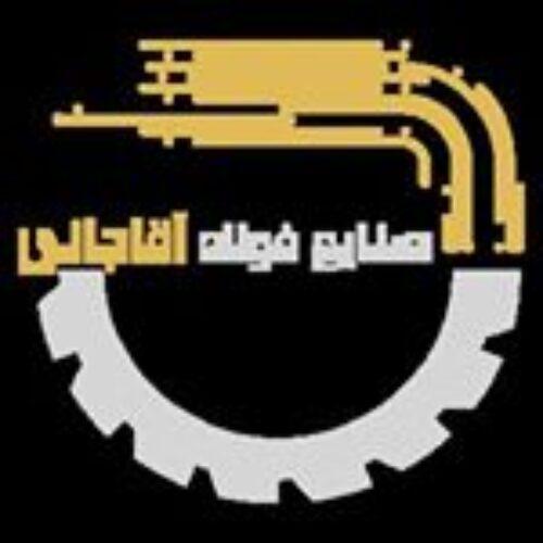 صنایع فولاد آقاجانی تولید و پخش رابیتس در سراسر کشور