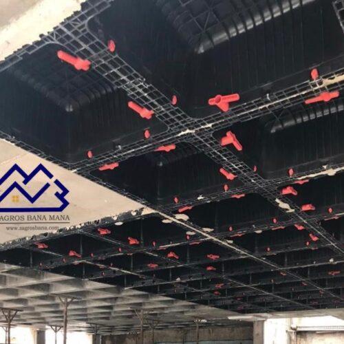 فروش و اجاره قالب سقف وافل یکطرفه و دوطرفه، طراحی و اجرای سقف وافل