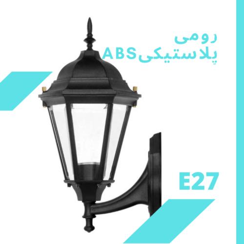 الکتریکی روشنایی آریانور